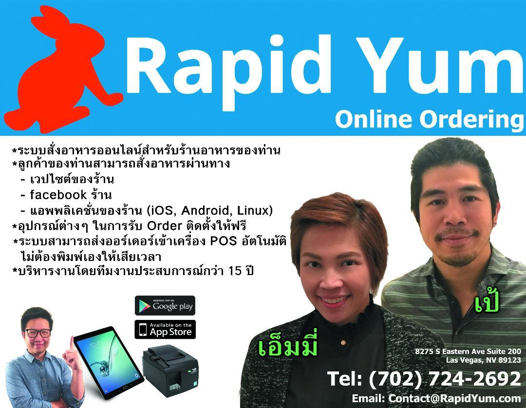 RAPID YUM Online Ordering Systems for Restaurants