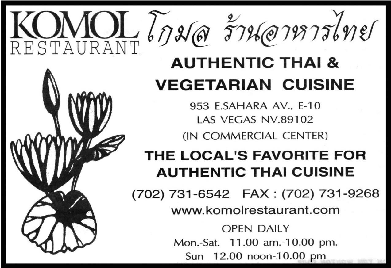 Komol Thai Restaurant