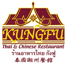 Kung Fu Thai and Chinese Restaurant