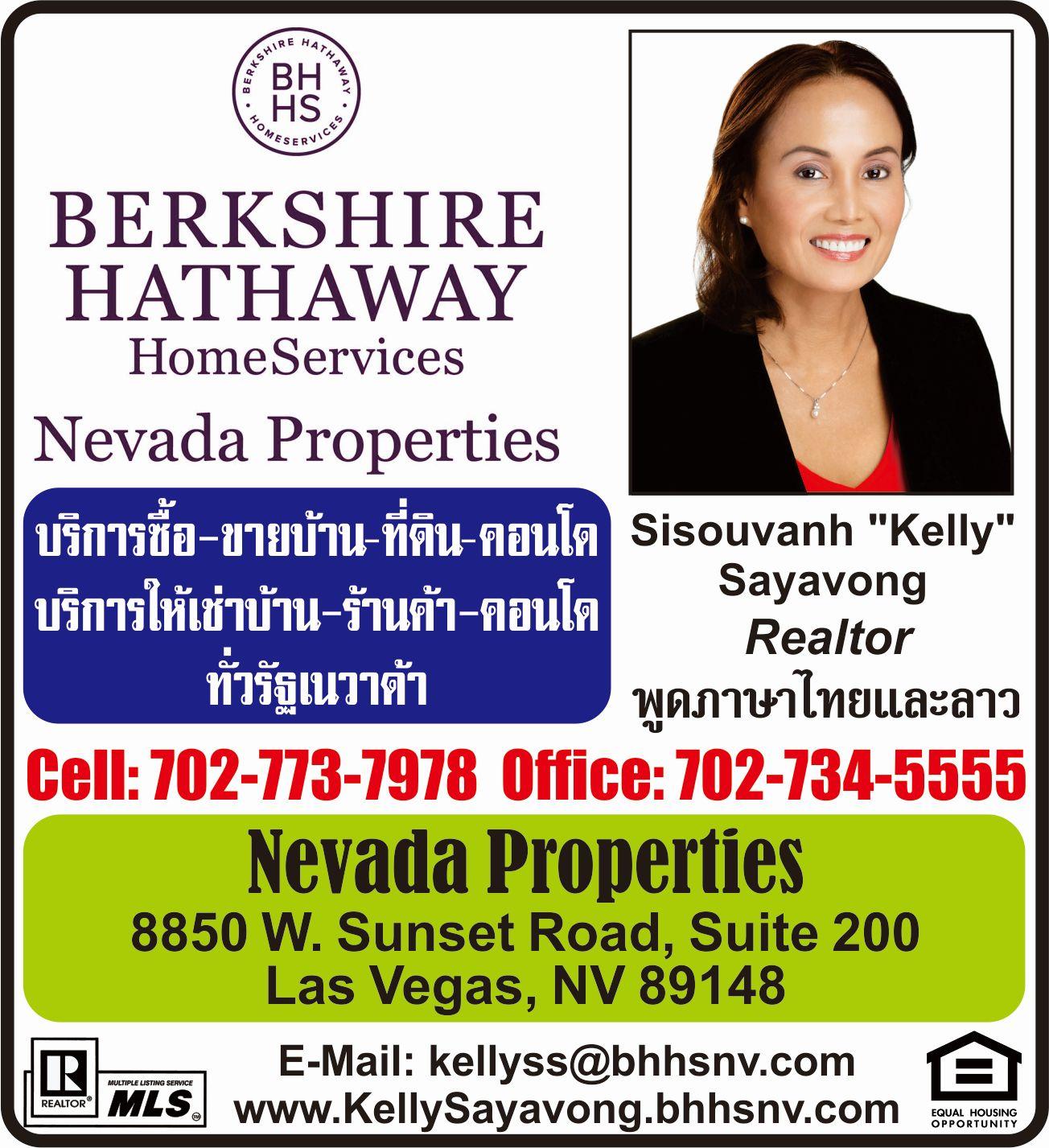 """Sisouvanh """"Kelly""""Sayavong Las Vegas Realtor"""
