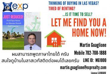 EXP Realty Agent Martin Guaglione